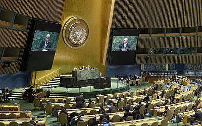 UN General Assembly fails to pass resolution on Hamas