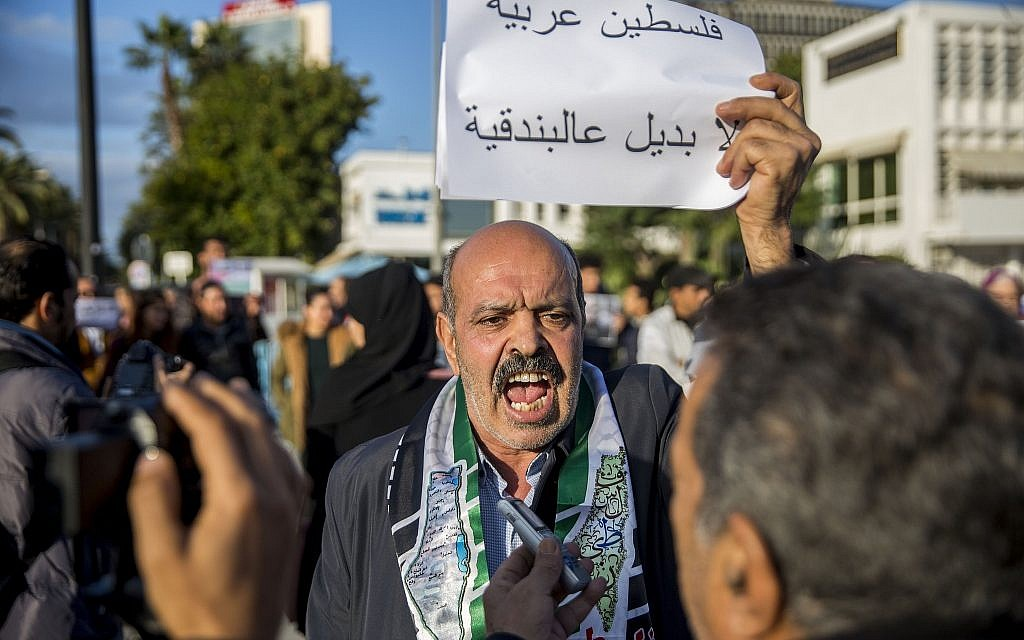 Tunisians protest Israel outside office of Jewish minister