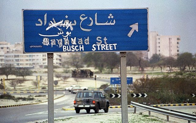 1991 Gulf War Looms Large Over Bushs Mideast Legacy The Times Of