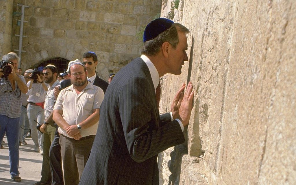 Netanyahu On Bush We Ll Always Remember His Commitment To