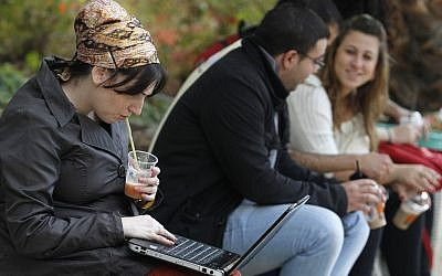 ILLUSTRATIVE -- Israeli students seen at the Mount Scopus campus of the Hebrew University on the first day of the new academic year, October 30, 2011 (Miriam Alster/Flash90)