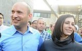Naftali Bennett, leader of the Jewish Home party, and his wife Gilat make their way to the ballot box to cast a vote in the Israeli general elections on January 22, 2012 (Yossi Zeliger/Flash90)