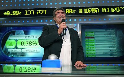 Yona Fogel, CEO of Paz Oil Company, at the Tel Aviv Stock Exchange, July 7, 2008. (Moshe Shai/Flash90)