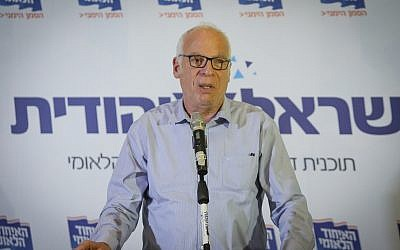 Agriculture Minister Uri Ariel speaks during a conference of the National Union Political party in Jerusalem on March 6, 2018. (Yonatan Sindel/Flash90)