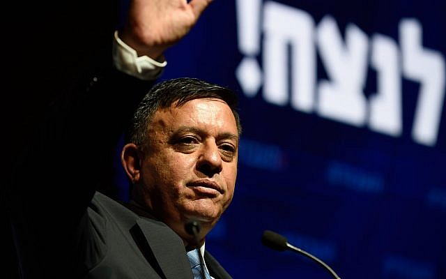 Avi Gabbay, leader of the Labor Party, at a conference marking the party's 50th anniversary in Tel Aviv, April 24, 2018. (Gili Yaari/FLASH90)