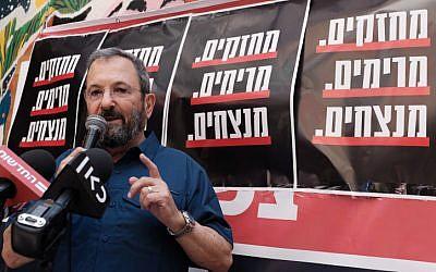 Former defense minister Ehud Barak attends a launching event of the 'Mehazkim' movement in Tel Aviv on August 24, 2018. (Tomer Neuberg/Flash90)