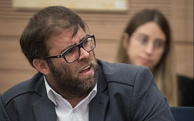 Likud MK Oren Hazan at a Knesset committee meeting on November 6, 2018. (Hadas Parush/ Flash90)