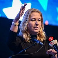 Opposition Leader Tzipi Livni addresses the Public Forum Conference on November 15, 2018. (Tomer Neuberg/Flash90)