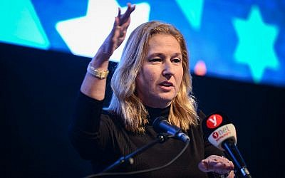 Opposition Leader Tzipi Livni addresses the Public Forum Conference on November 15, 2018. (Tomer Neuberg/Flash90)
