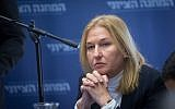 Opposition headTzipi Livni attends a faction meeting in the Israeli parliament on November 19, 2018 (Miriam Alster/FLASH90)