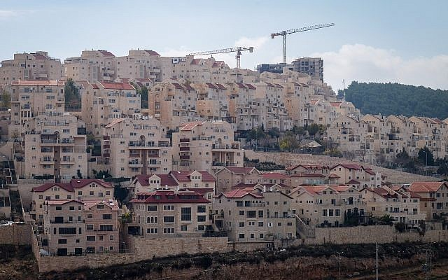 Houses are seen in the West Bank settlement of Efrat on November 27, 2018. (Gershon Elinson/Flash90)