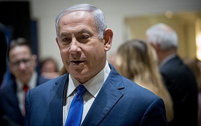 Prime Minister Benjamin Netanyahu attends a ceremony at the President's Residence in Jerusalem on December 2, 2018. (Yonatan Sindel/Flash90)