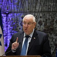 President Reuven Rivlin speaks during a ceremony awarding people who donate to the fight against human trafficking at the Presidents Residence in Jerusalem on December 2, 2018. (Yonatan Sindel/Flash90)