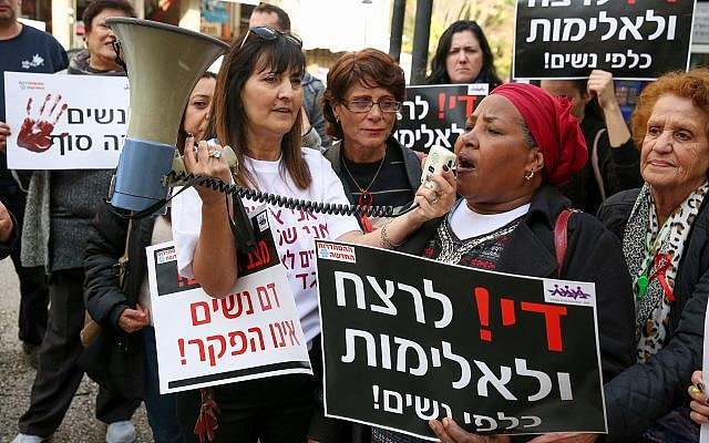 Israelis protest against violence against women in the northern Israeli city of Tzfat, December 4, 2018 (David Cohen/Flash90)