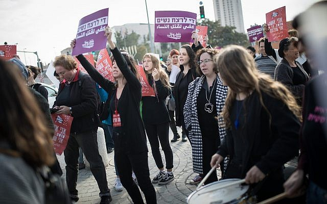 Women block the entrance to Jerusalem as they protest violence against women, December 4, 2018 (Hadas Parush/Flash90)