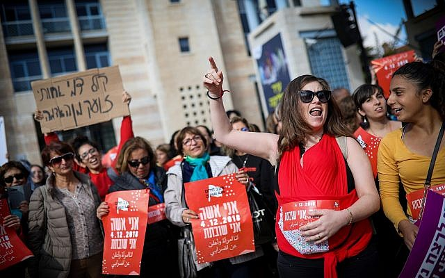 Women at Safra Square in Jerusalem as they protest against violence against women, December 4, 2018 (Hadas Parush/Flash90)