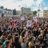 Women in Jerusalem's Safra Square  as they protest against violence against women, December 4, 2018 (Hadas Parush/Flash90)