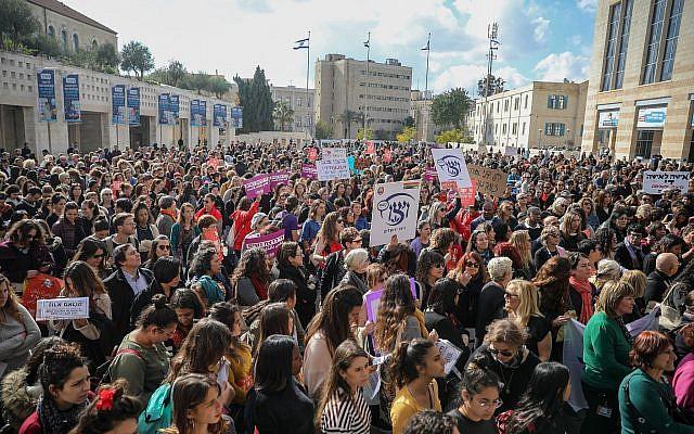 Women in Jerusalem's Safra Square protest violence against women, December 4, 2018. (Hadas Parush/Flash90)
