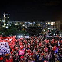 Thousands rally at Tel Aviv's Rabin Square as part of a nationwide strike protesting the violence against women, December 4, 2018 (Miriam Alster/Flash90)