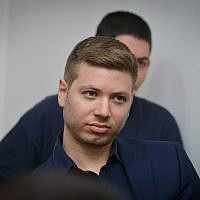 Yair Netanyahu, son of Prime Minister Benjamin Netanyahu, seen in Tel Aviv Magistrate's Court on December 10, 2018. (FLASH90)