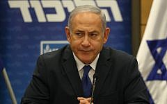 Prime Minister Benjamin Netanyahu leads a Likud faction meeting at the Knesset on December 10, 2018 (Yonatan Sindel/FLASH90)