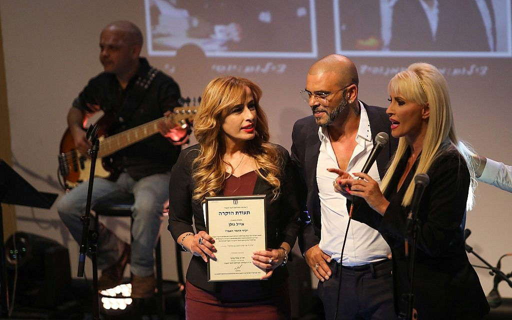 Likud MK Nava Boker, left, singer Eyal Golan, and celebrity businesswoman Pnina Rosenblume during a ceremony to award Golan with a prize for his contribution to music, held at the Knesset, Jerusalem  on December 11, 2018. (Hadas Parush/Flash90)