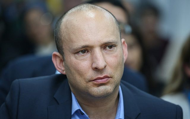 Education Minister Naftali Bennett attends a ceremony in the northern city of Safed, on December 11, 2018. (David Cohen/Flash90)