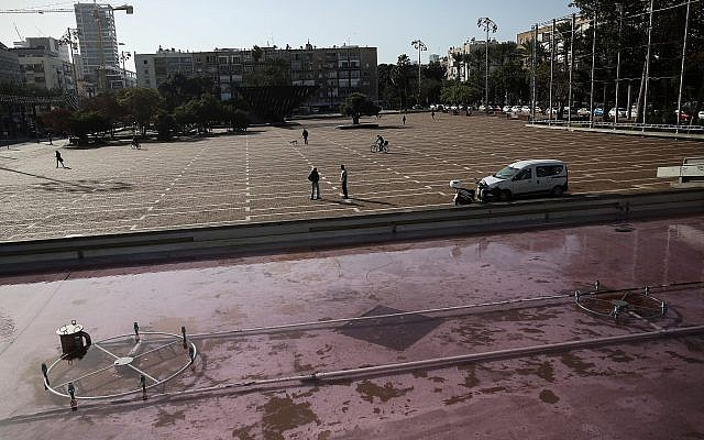 The Water Of Fountain Is Dyed Red As Part Protest Against Violence Women At Rabin Square In Tel Aviv December 12 2018