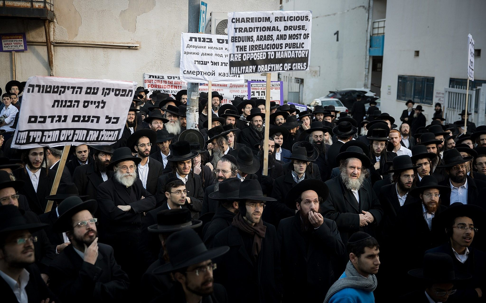 Haredi Jews In Israel: Ultra-Orthodox Integration Into Israeli Life Is Slowing