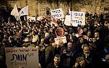 Right-wing Israelis attend a demonstration outside the Prime Minister's office in Jerusalem, December 13, 2018 (Yonatan Sindel/Flash90)