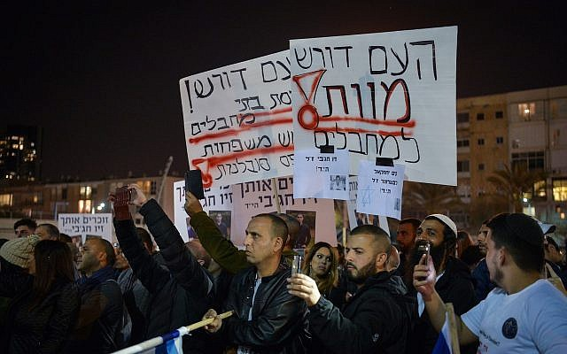 People attend a rally calling for terrorists to be put to death at Rabin Square in Tel Aviv, on December 15, 2018. (Flash90)