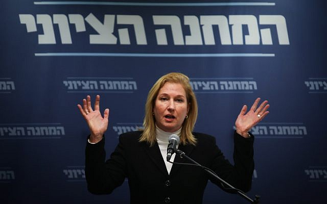 Opposition leader Tzipi Livni speaks during a Zionist Union faction meeting in the Knesset in Jerusalem on December 17, 2018. (Hadas Parush/Flash90)
