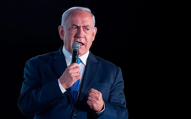 Prime Minister Benjamin Netanyahu speaks at a conference organized by the Globes financial daily in Jerusalem on December 19, 2018. (Yonatan Sindel/Flash90)