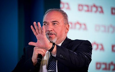 Yisrael Beytenu party leader Avigdor Liberman speaks at the Globes Business Conference in Jerusalem on December 19, 2018. (Yonatan Sindel/Flash90)