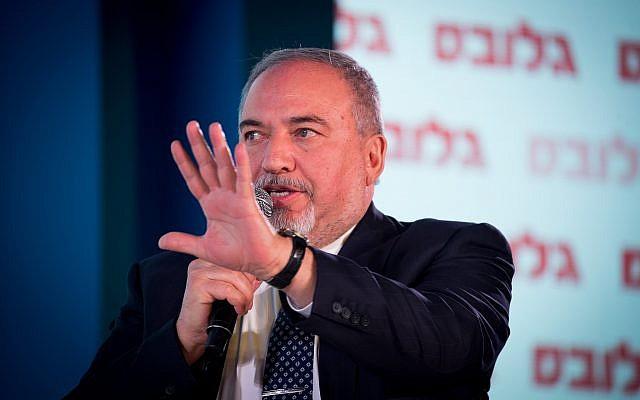 Yisrael Beytenu party leader Avigdor Liberman speaks at the Globes Business Conference in Jerusalem on December 19, 2018. (Yonatan Sindel/Flash90)
