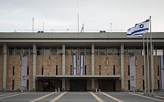 View of the main building of the Knesset in Jerusalem on December 26, 2018 (Hadas Parush/Flash90)
