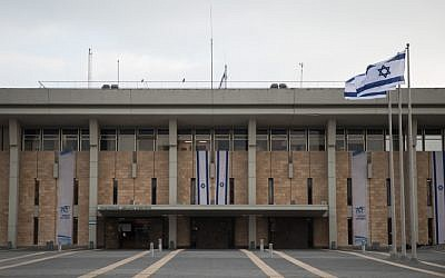 A view of the main building of the Knesset, Israel's parliament, in Jerusalem, December 26, 2018. (Hadas Parush/Flash90)