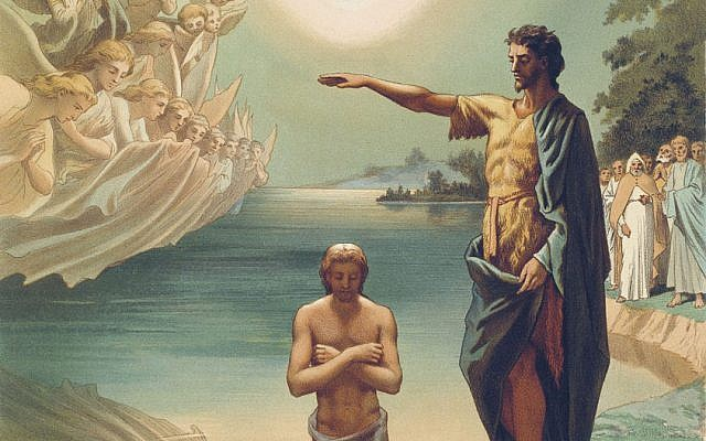 The Baptism of Christ, Grigory Gagarin (Public domain, via Wikipedia)