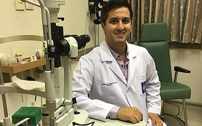 Dr. Gustavo A. Gutierrez of Mexico, a Hadassah ophthalmology resident. (Courtesy)