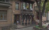 The Edgar M. Bronfman Center for Jewish Student Life at New York University. (Google street view)