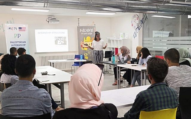 Interns taking part in the Palestinian Internship Progam (PIP) founded in 2014 by Israeli-American investor and entrepreneur Yadin Kaufmann (Courtesy)