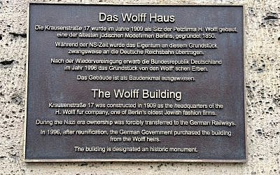 The plaque commemorating the history of the H. Wolff building. (Dina Gold/ Times of Israel)
