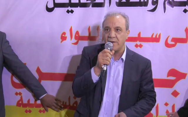 Palestinian Authority General Intelligence Services chief Majed Faraj speaking in Hebron on June 11, 2018. (Screenshot: Youtube)