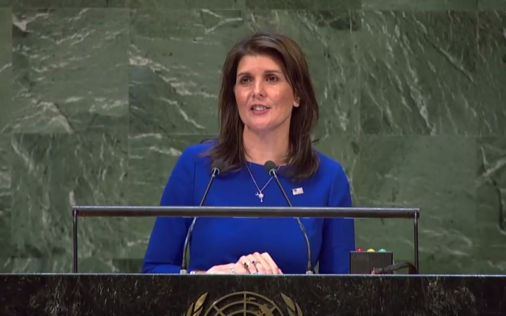 After Hamas UN vote failed, Trump suggested fund cuts as retribution, Haley says