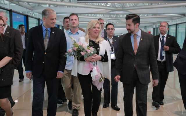 Sara Netanyahu is welcomed to Guatemala by Israel's Ambassador Mattanya Cohen, left, and Guatemala's Deputy Foreign Minister Jairo Estrada, right. (Twitter: AGN_noticias)