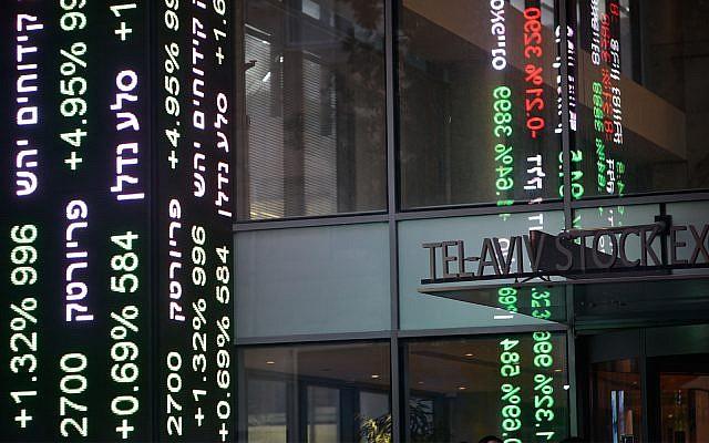 View of the Tel Aviv Stock Exchange, December 25, 2018.  (Adam Shuldman/Flash90)
