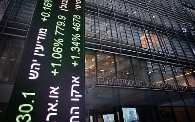 View of the Tel Aviv Stock Exchange, December 25, 2018.  (Adam Shuldman/Flash90)