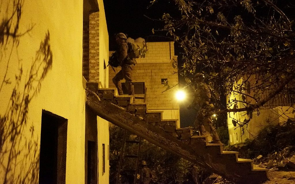 IDF notifies terror suspects' family of intention to demolish their home