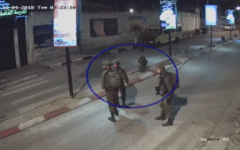 Israeli soldiers are seen walking along a Tulkarem street moments before the shooting of a 22-year-old Palestinian on December 4, 2018 (B'Tselem video screenshot)