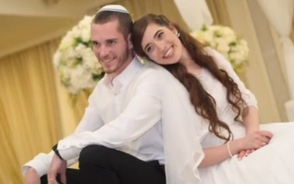 Amichai (left) and Shira Ish-Ran, wounded in a December 9, 2018, terrorist attack outside Ofra in the West Bank, are seen at their wedding (Courtesy of the family)